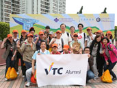 VTC Alumni Relations Office